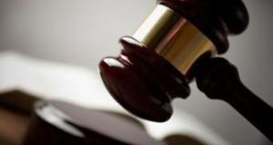 Bank of America Fined $1.3B in 'Hustle' Case